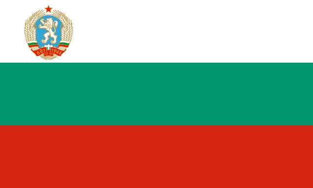 File:Flag of the People's Republic of Bulgaria.png