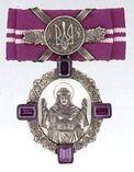 Орден княгині Ольги 3 ступеня
