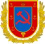 Герб ОРСР