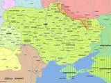 Формування Української Соборної Держави (УСД)