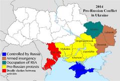 Category:Україна