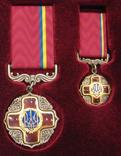 Орден Заслуги 3 ступеня і фрачник