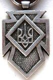 Срібний хрест Визволення