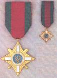 Бойовий орден Слави України 2 ступеня і фрачник