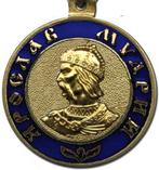 Медаль Ярослава Мудрого