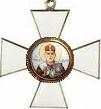 Орден святого Миколая 1 ступеня