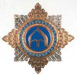 Зірка ордена Ярослава Мудрого 1-2 ступеня