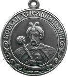 Медаль гетьмана Богдана Хмельницького 2 рангу