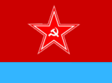 УРСР (НКТ)