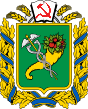 Нерб ХРСР
