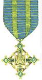 Орден Легіону УСС 1 ступеня