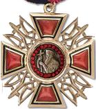 Хрест Св. Володимира