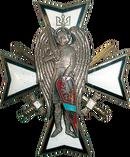 Хрест ЗУНР за Другий зимовий похід