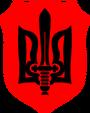 Герб ЗУНР (захід європи)