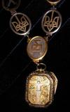 Гетьманський клейнод ордена Визволення