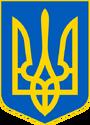 Ukraine Gerb