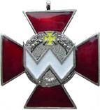 Хрест гетьмана Богдана Хмельницького
