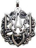 Срібний Тризуб Заслуги