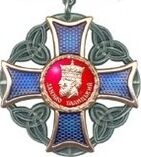 Хрест князя Данила Галицького