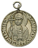 Медаль княгині Ольги