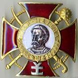 Орден Івана Мазепи 1 ступеня