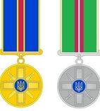 Медаль Слави України 1 і бойова 2 рангу