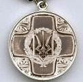 Медаль Заслуги