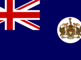 West Indies Federation (Twilight of a New Era)