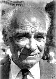 Владимир Поремский, 1990