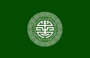 Flag of the Celestial Empire of China (Celestial Ascendance)