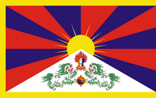 Tibet bandera