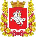 Герб Западной области