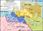 Campaña del Caucaso