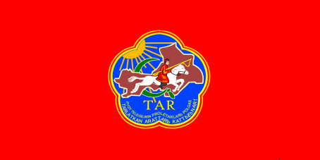 File:Tuvan People's Republic flag 1933-1939.png