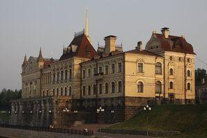 Волжский Университет