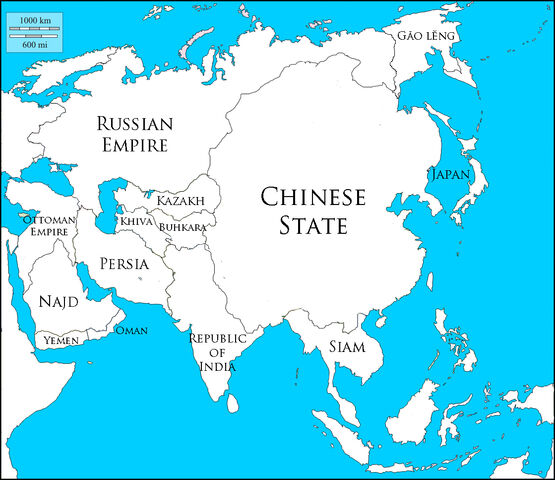 Image AsiablankmapVINWnamessjpg Alternative - Blank world map 1950