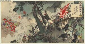 Battle of Songhwan