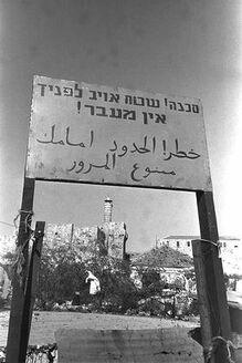 JerusalemGrenzeschilK19