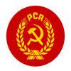 Stema PCR 1921-1989