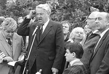 Выступление Бориса Ельцина в Лужниках