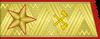 Маршал инженерных войск