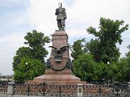 Памятник Михаилу II