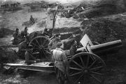 Bulgarian artillery at Bregalnica