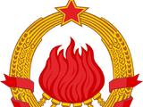 Демократическая Федеративная Республика Югославия (Новый Союз)