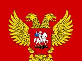 Российская Демократическая Федеративная Республика (Кремлевский Резидент)
