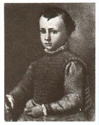 Грибоедов в детстве