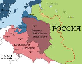 Северо-восточная война (1654-1662)