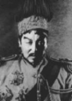 Lao Teng