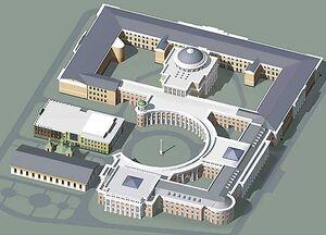 Общий вид здания Народного Вече