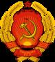 Wappen USSR